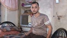 قصة مؤلمة من اليمن.. رصاصة حوثية أفقدته الحركة والكلام