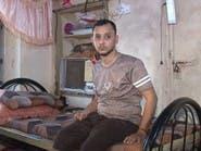 قصة مأساوية.. شاب يمني فقد الحركة والكلام بسبب رصاصة حوثية
