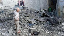 More than 20 injured in Gaza blast