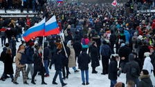 Ally of jailed Kremlin critic Navalny says more protests planned next weekend
