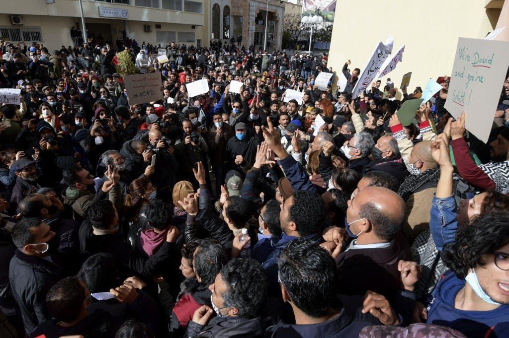 من احتجاجات تونس 23 يناير 2021 - فرانس برس