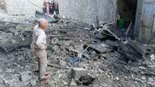 غزہ میں ایک مکان میں زور دار دھماکا، 20 سے زیادہ افراد زخمی