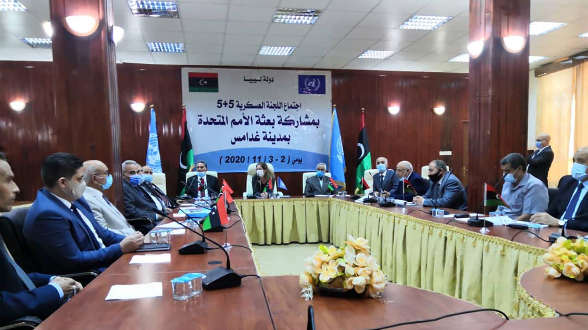 اجتماع اللجنة الليبية العسكرية المشتركة في غدامس (أرشيفية- فرانس برس)