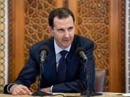 الأسد يجيب الصحافيين عن أزمة الاقتصاد: أعرف ولا حلول!