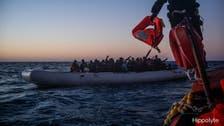 Hundreds of migrants rescued off Libya coast: French NGO