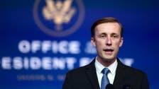 امریکا کی اپنے اتحادی ممالک سے ایران، چین اور روس کے معاملے پر مشاورت