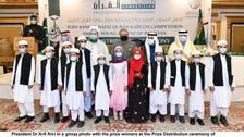 رابطہ عالم اسلامی کی طرف سے پاکستان میں ننھے حفاظ کرام کی تکریم