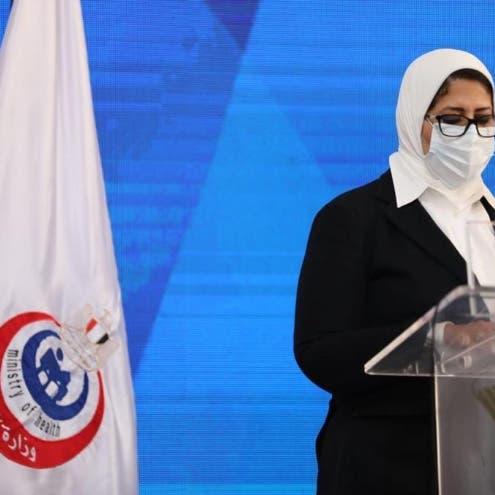 إطلاق موقع للتطعيم ضد كورونا.. والبداية بـ 45 ألف مصري