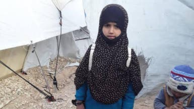 داعشية تبتز جدا مصريا مقابل إعادة حفيدته من سوريا