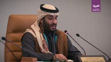 Saudi Arabia's PIF to invest 3 trillion riyals over next 10 years: Crown Prince