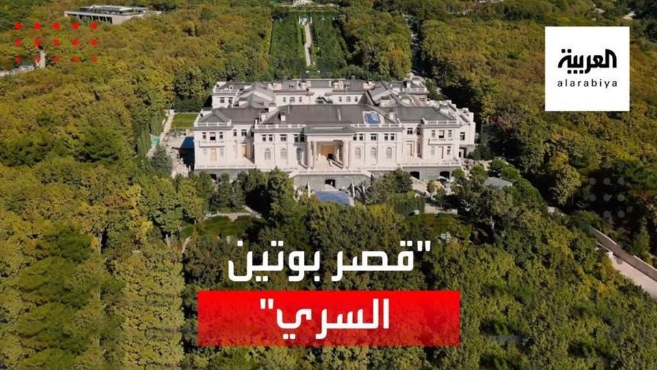 !قصر سري لبوتين مساحته ضعف موناكو الفرنسية 39 مرة