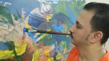 منہ اور پاؤں سے مصوری کرنے والا مصری فن کار عالمی مقابلوں میں شرکت کا متمنی
