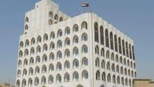العراق يجري محادثات مع صندوق النقد لاقتراض 6 مليارات دولار