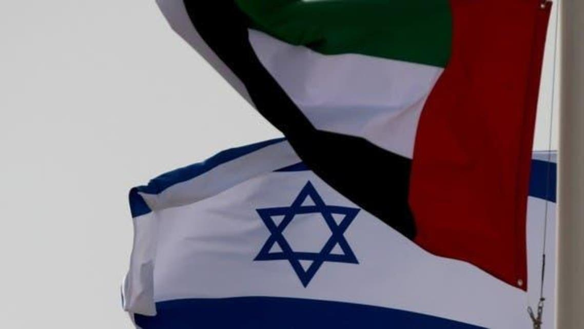 The flags of Israel and the UAE. (Reuters)