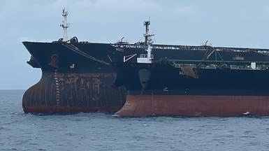 خفر السواحل الإندونيسي يوقف ناقلة نفط إيرانية