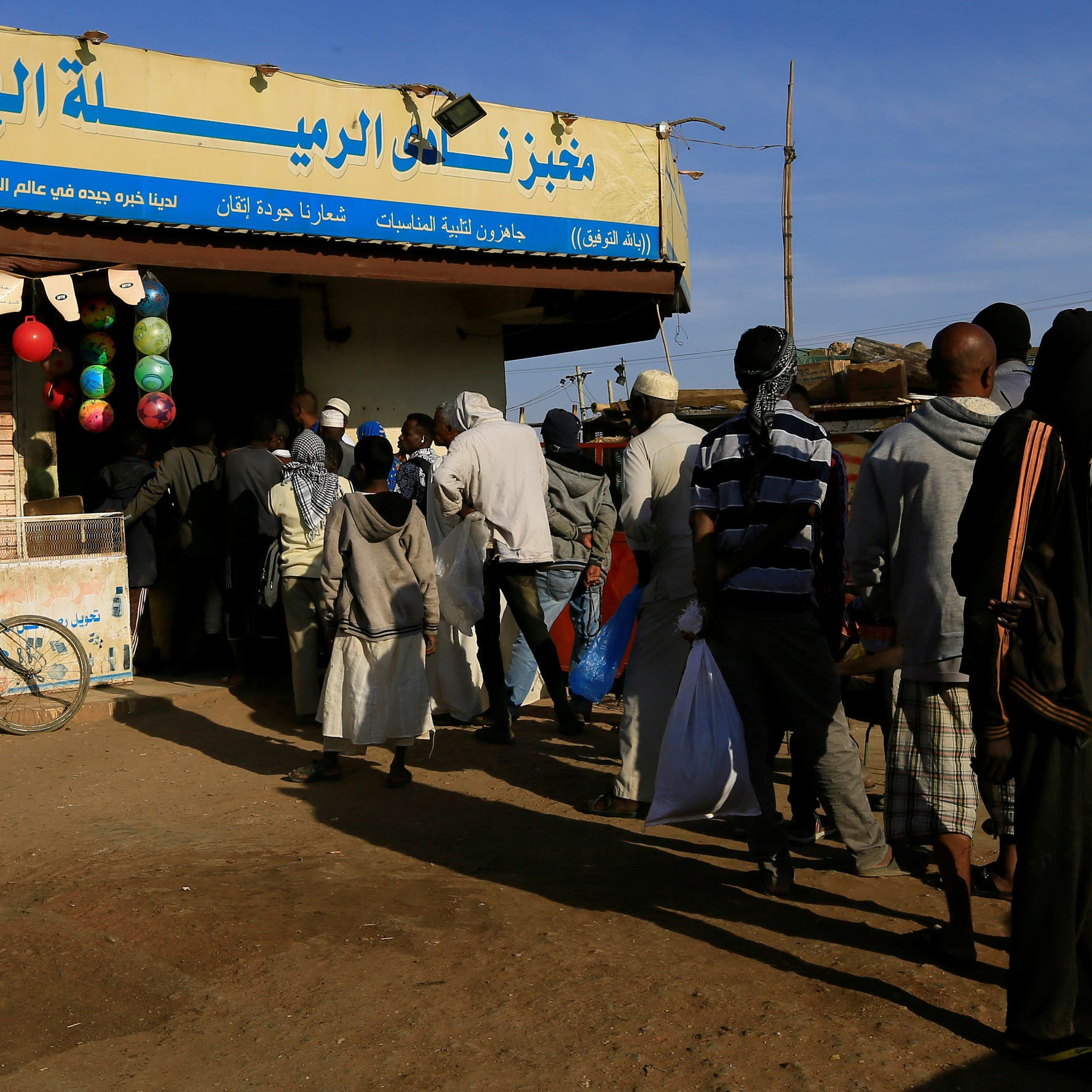 Sudan has wheat and flour reserves to last till April