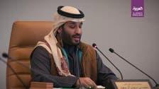 سعودی ولی عہد:2021-2025ء کے لیے پبلک انویسٹمنٹ فنڈ کی حکمتِ عملی کا اعلان