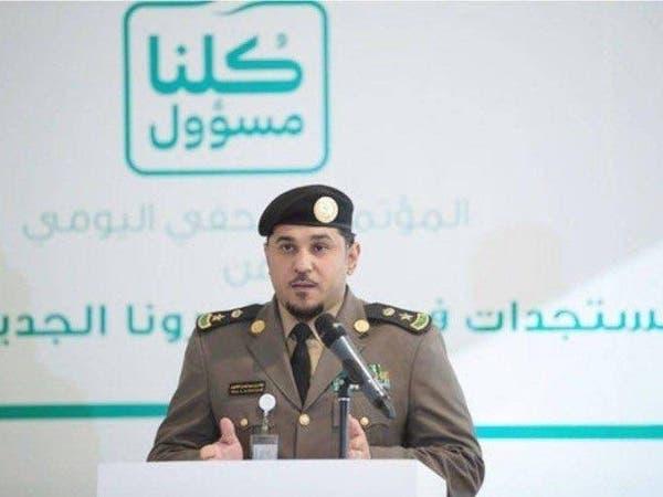 الداخلية السعودية: رجال الأمن سيضبطون مخالفي احترازات كورونا