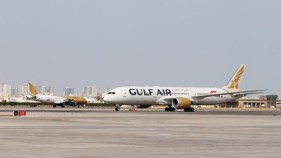 Bahrain's Gulf Air announces first flight to Israel's Tel Aviv June 3