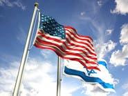 ملف إيران النووي.. مسؤولون إسرائيليون إلى واشنطن قريباً