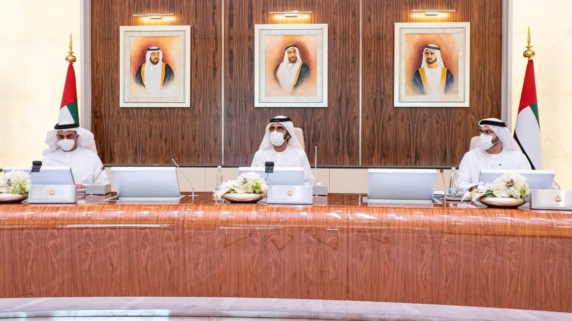 UAE cabinet approves debt strategy for 2021-2023 to build local currency bond market