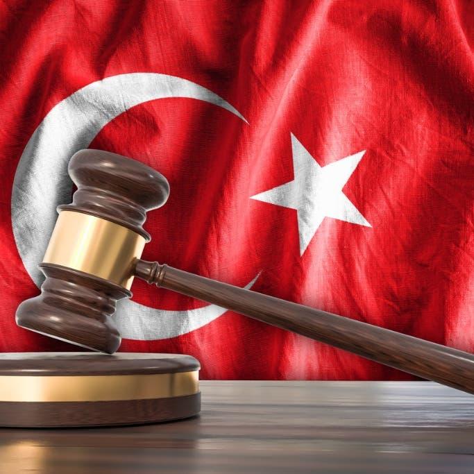 تركيا.. اعتقالات في صفوف القضاة والمدعين العامين