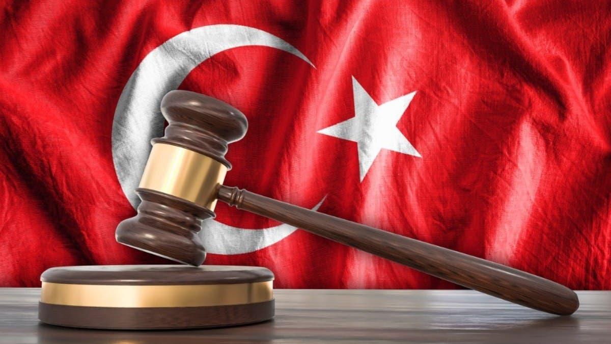 الدستورية العليا التركية: عدم الامتثال لقراراتنا انتهاك خطير للدستور