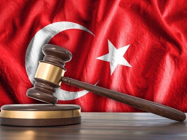 اعتقالات في صفوف القضاة والمدعين العامين في تركيا