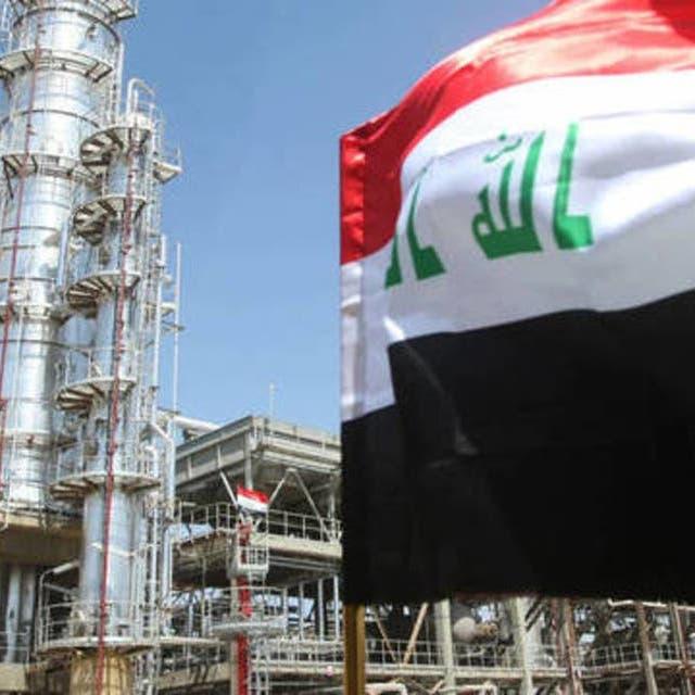 العراق يجمد اتفاق الدفع المسبق للنفط