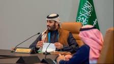 محمد بن سلمان: مضاعفة أصول صندوق الاستثمارات لـ4 تريليونات ريال حتى 2025