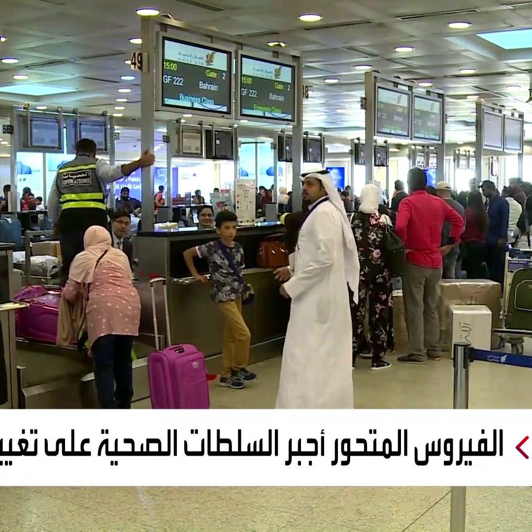 """الكويت تشدد إجراءات السفر والطيران لمواجهة """"كورونا المتحور"""""""