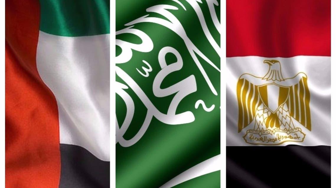 أعلام السعودية، مصر والإمارات