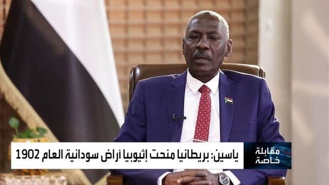 مقابلة خاصة مع وزير الدفاع السوداني الفريق ركن ياسين ابراهيم ياسين