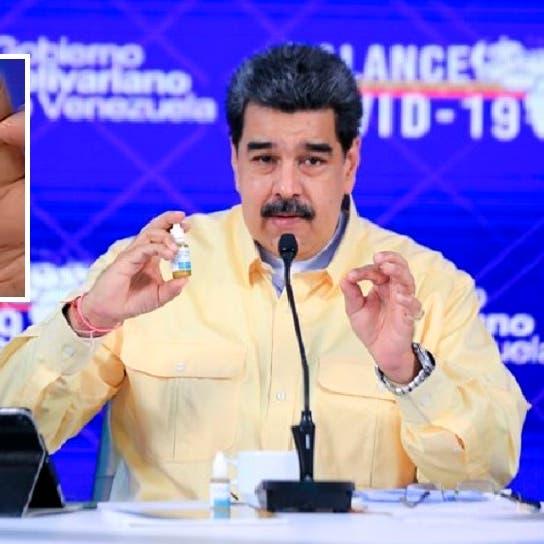 شاهد رئيس فنزويلا يفاجئ العالم بقطرات عجيبة تقتل كورونا