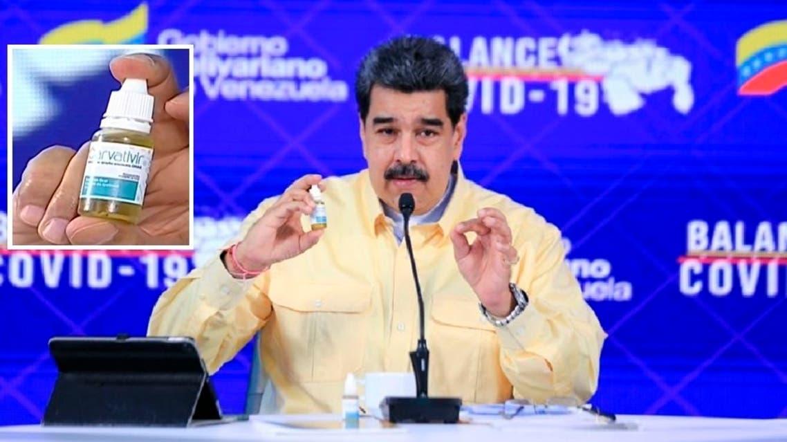 مادورو عرض الدواء في بث تلفزيوني مباشر