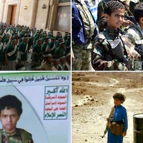 الإرياني: الحوثي يجنّد أطفال اليمن ويعيدهم لذويهم في صناديق