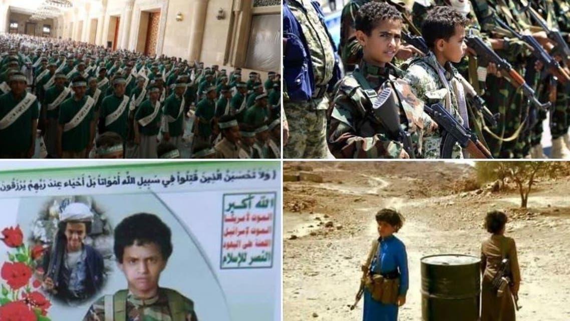 الحوثي أطفال اليمن