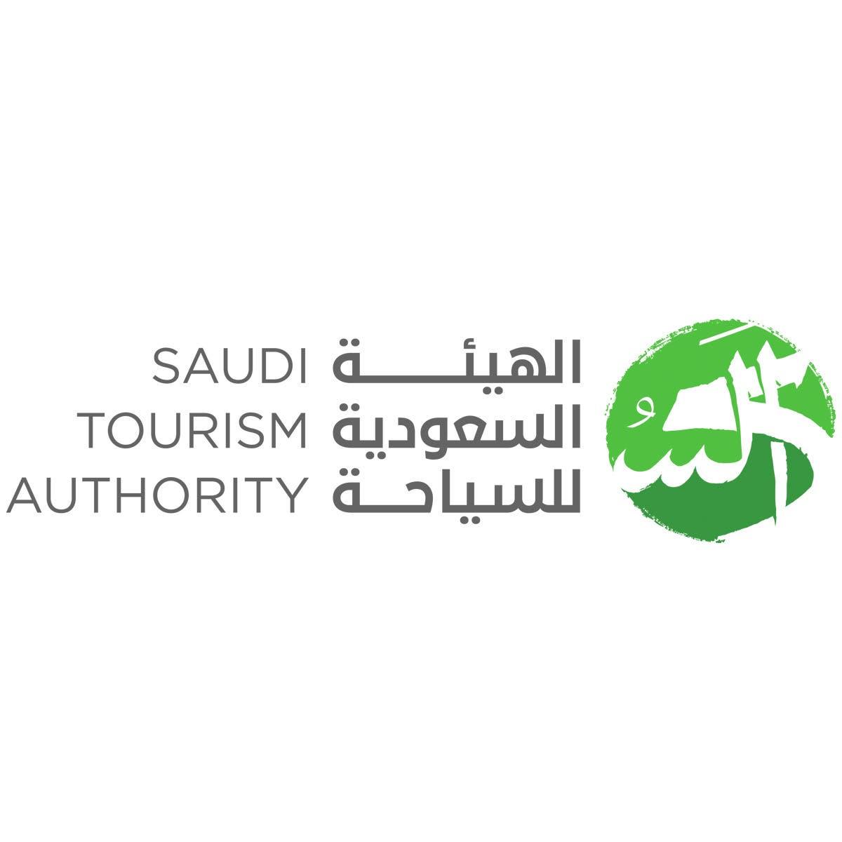 السعودية للسياحة.. باقات لزيارة 3 محميات في