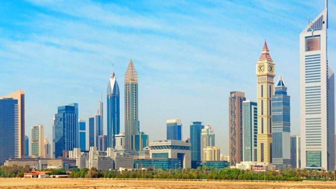 اقتصاد الخليج الشرق الأوسط مناسبة