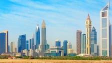 الاحتياطيات الأجنبية لدول الخليج تتراجع لـ667 مليار دولار بنهاية 2020