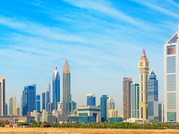 ستاندرد آند بورز تتوقع تراجع عجوزات ميزانيات الخليج بدءا من 2021