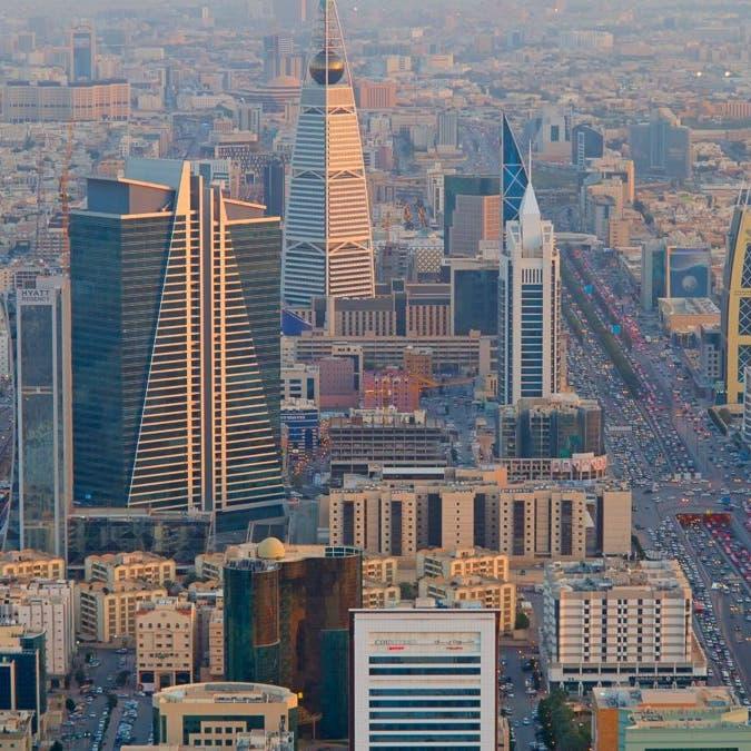 السعودية تعتزم طرح سندات معيارية باليورو على شريحتين