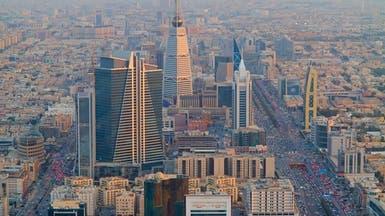 آفاق تعافي مهمة للاقتصاد السعودي.. تعرف عليها