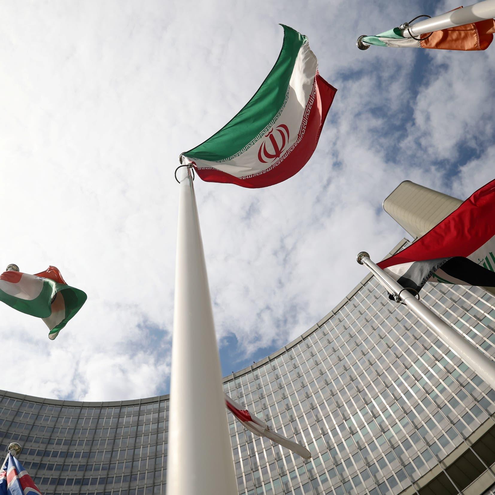 """إيران تهدد بـ""""نتائج عكسية"""" بحال انتقادها من """"الطاقة الذرية"""""""