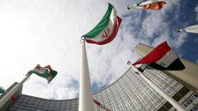 Iran needs to address IAEA's concerns on uranium particles: US statement