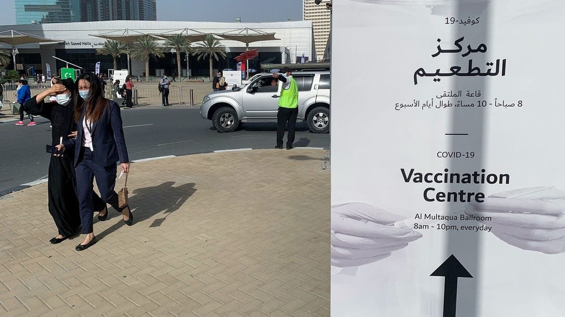 People arrive to a designated COVID-19 vaccination center at Dubai's financial center district, in the UAE, January 24, 2021. (Giuseppe Cacace/AFP)