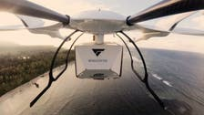 Coronavirus: Startup aiming to deliver COVID-19 vaccines via drone wins funding