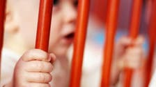 ترکی: دہشت گردی کا الزام ، ماں کے ساتھ ڈیڑھ سالہ بچہ بھی جیل میں قید
