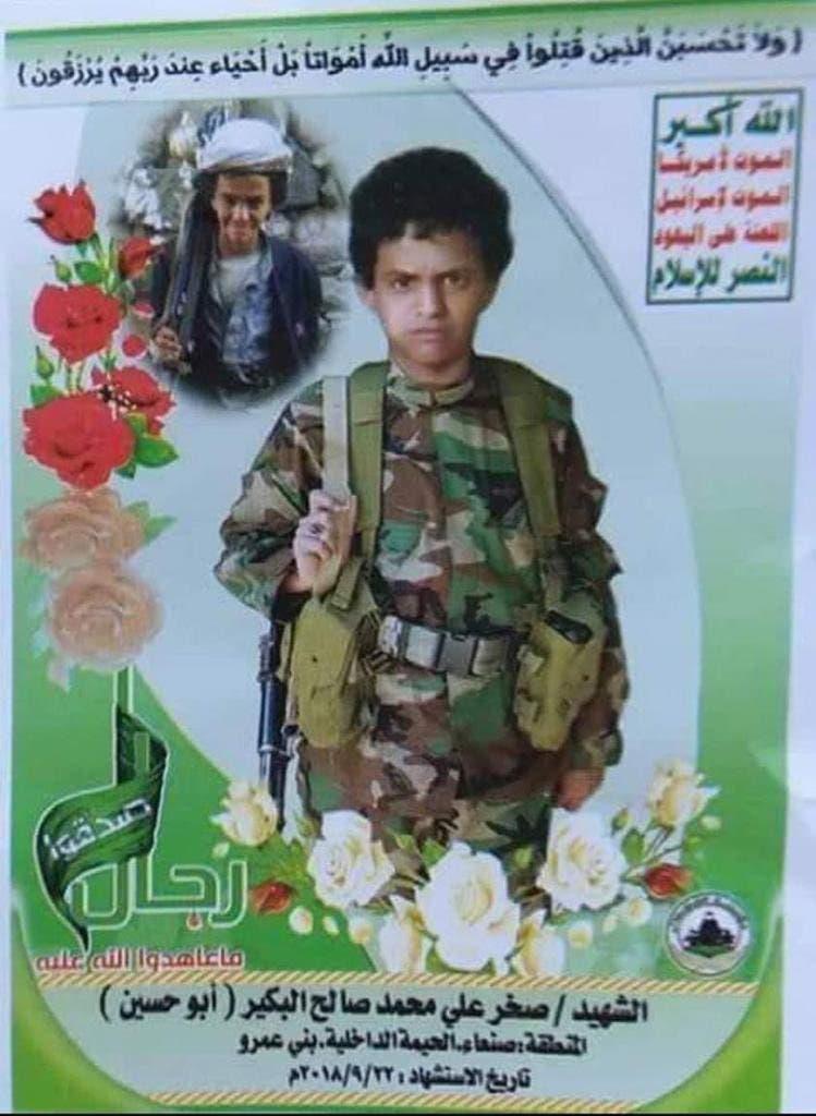 از یمن
