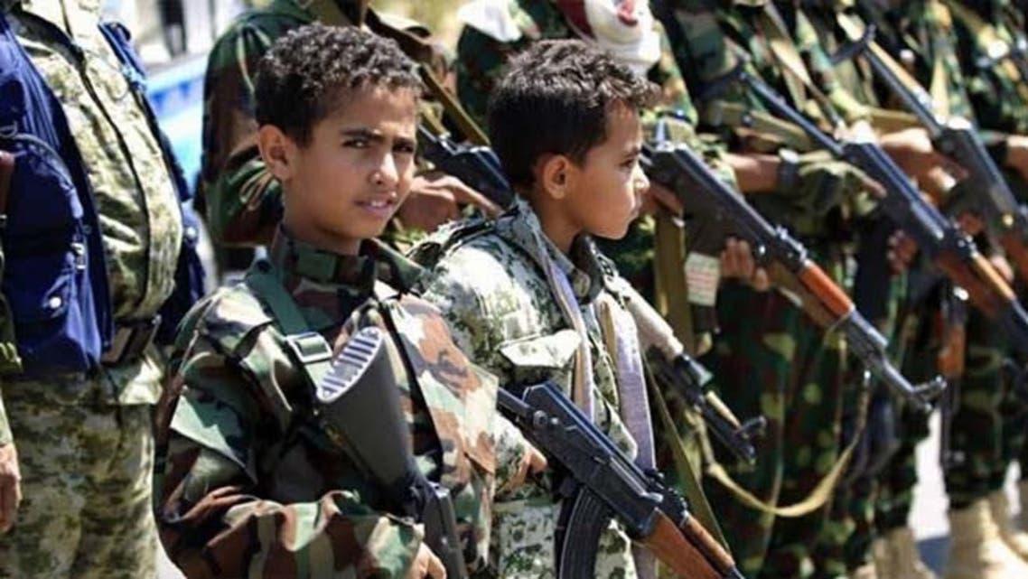 أطفال اليمن الحوثي